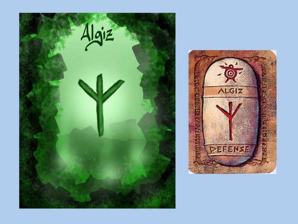 rune 2 max